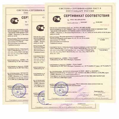 Сертификаты на крепежные изделия